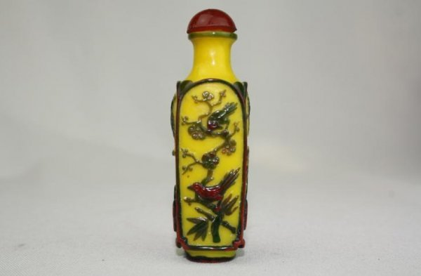 5017: Chinese Red Overlay Yellow Glass Snuff Bottle