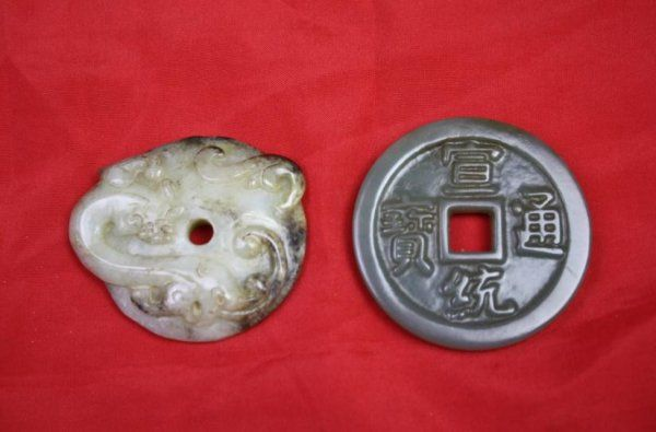 Chinese Carved Jade Two Pieces