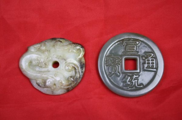 5018: Chinese Carved Jade Two Pieces