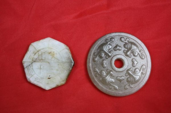 5019: Chinese Carved Jade Two Pieces