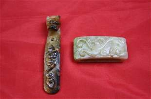 Chinese Carved Jade Two Pieces Items
