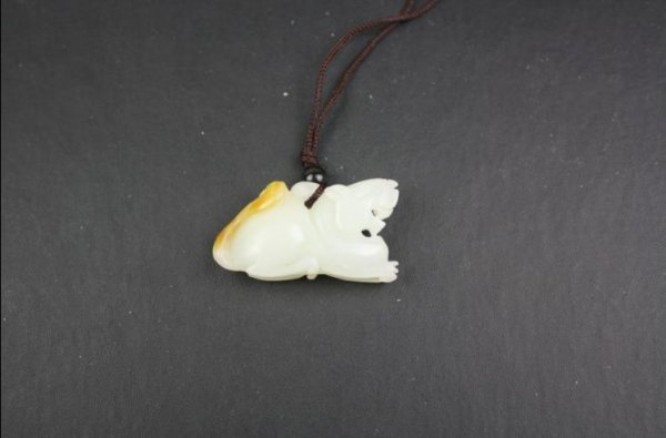 5024: Chinese White Jade Pendant