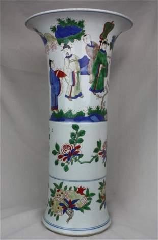Chinese Famille Rose Porcelain Beaker Vase