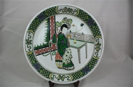 5172: Chinese Wucai Porcelain Plate