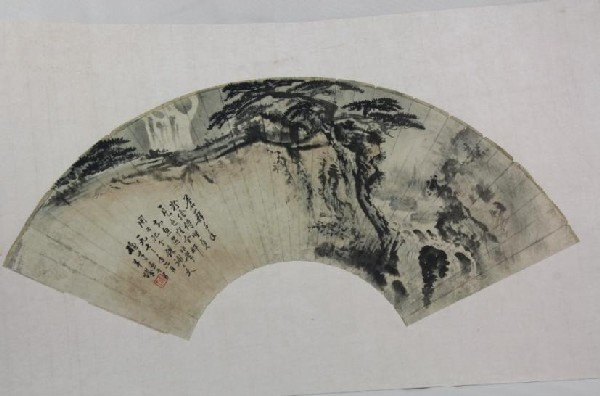 6002: Chinese Fan Shape Decorative Painting