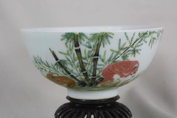6011: Chinese Famille Rose Porcelain Bowl