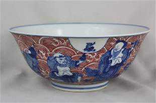 Chinese Blue and Iron Red Porcelain Bowl
