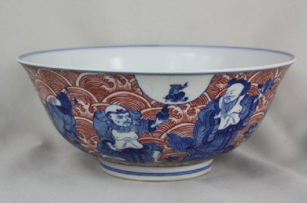 6014: Chinese Blue and Iron Red Porcelain Bowl