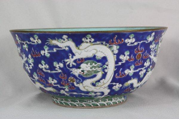 6015: Chinese Famille Rose Porelain Bowl