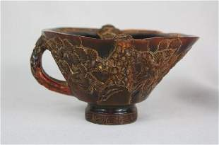Nice Carved Horn Libation Cup With Handle