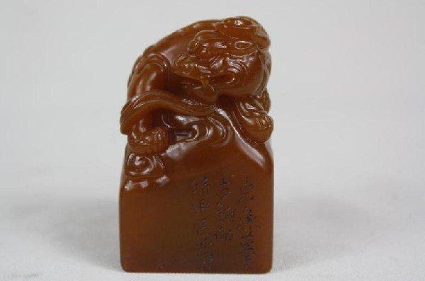 6047: Chinese Tian-huang Stone Seal