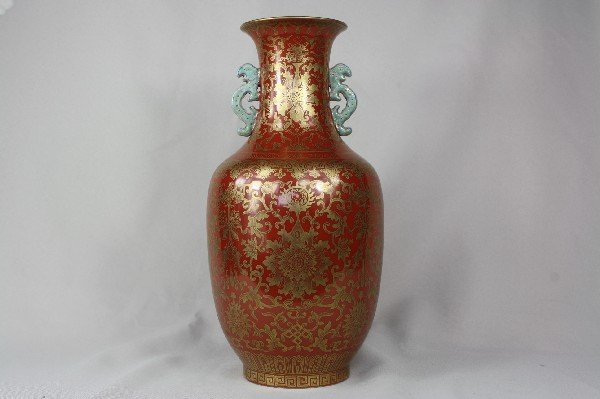6075: Chinese Gilt-decorated and Coral red Glazed Vase