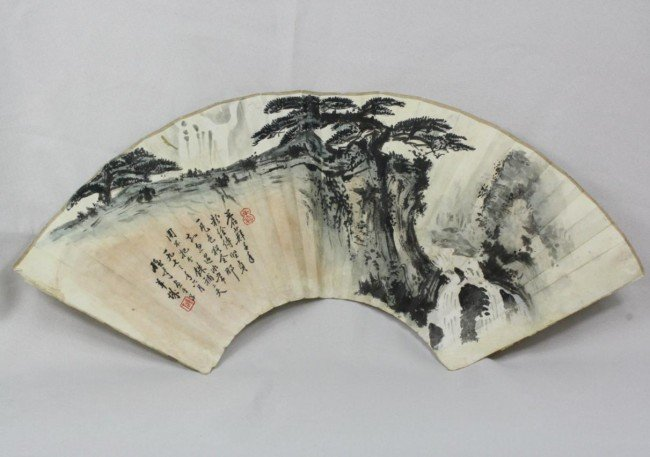 1507: Chinese Fan Painting