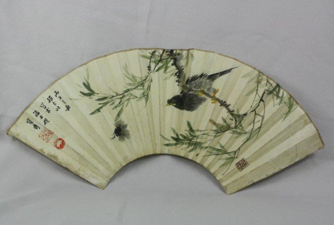 1510: Chinese Fan Painting
