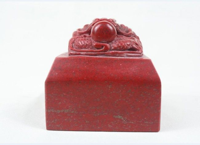 Nice Carved Chinese Chicken Blood Stone Seal