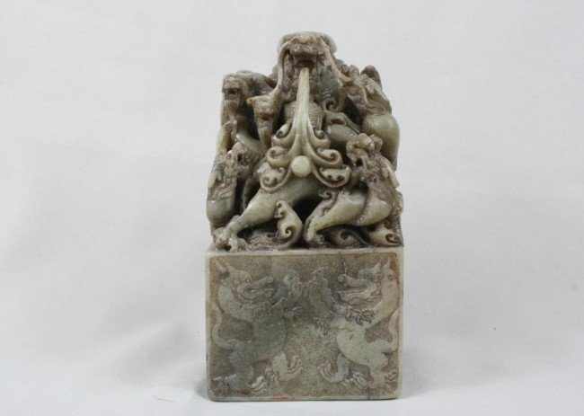 1512: Nice Carved Chinese Soapstone Seal