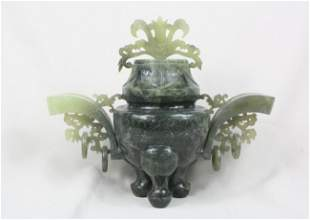 Chinese Carved Jade Censer