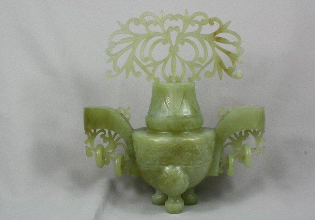 1524: Chinese Carved Jade Censer