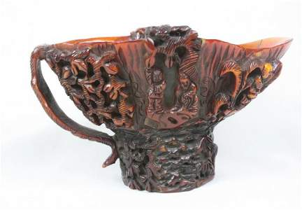 1529: Chinese Archaistic Horn Libation Cup