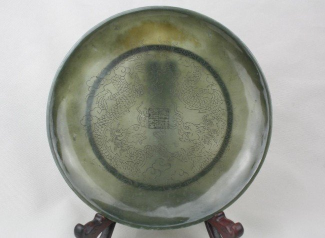 1055: Chinese Carved Jade plate