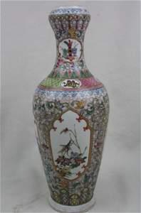 1129: Chinese Polychrome Enamel Porcelain Vase