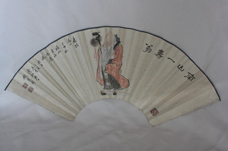 1002: Chinese Fan Painting