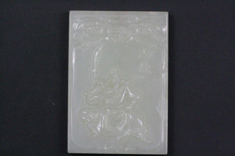 1017: Chinese White Jade Pendant