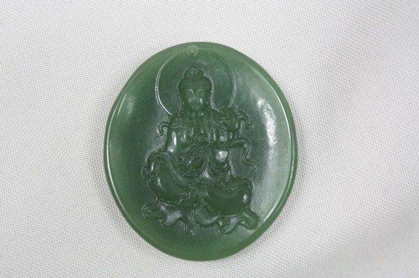 1020: Chinese Jade Pendant