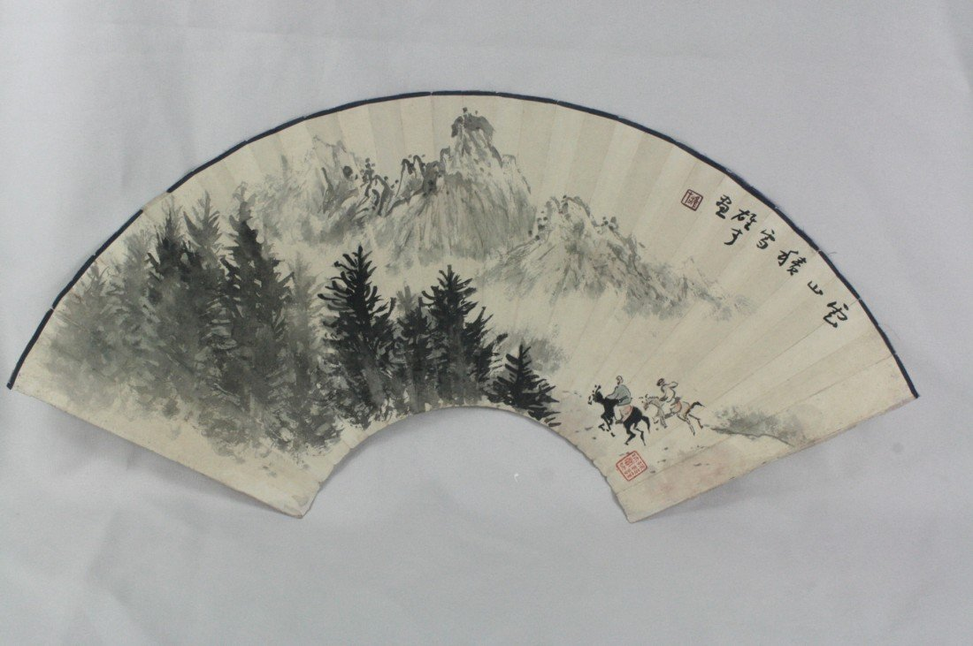 12: Chinese Fan Painting