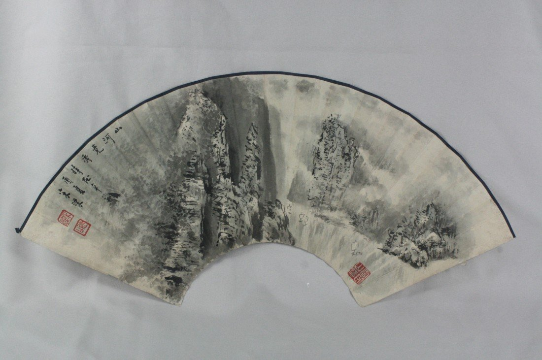 13: Chinese Fan Painting