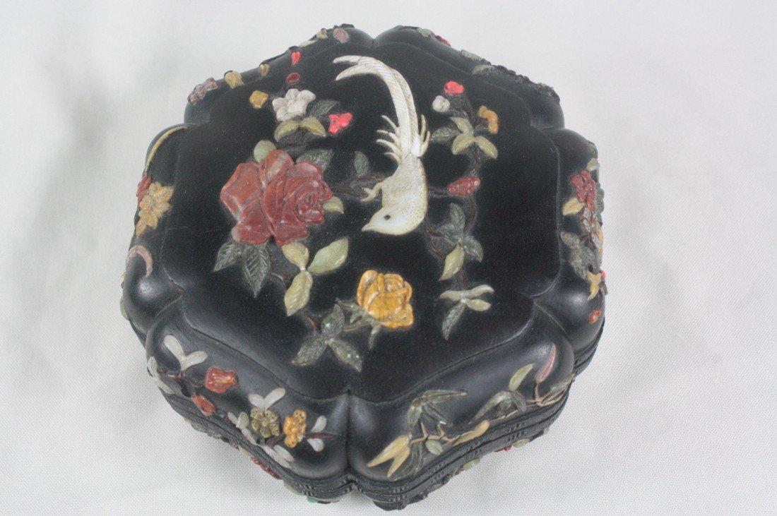 17: Chinese carved Zitan Wood Box