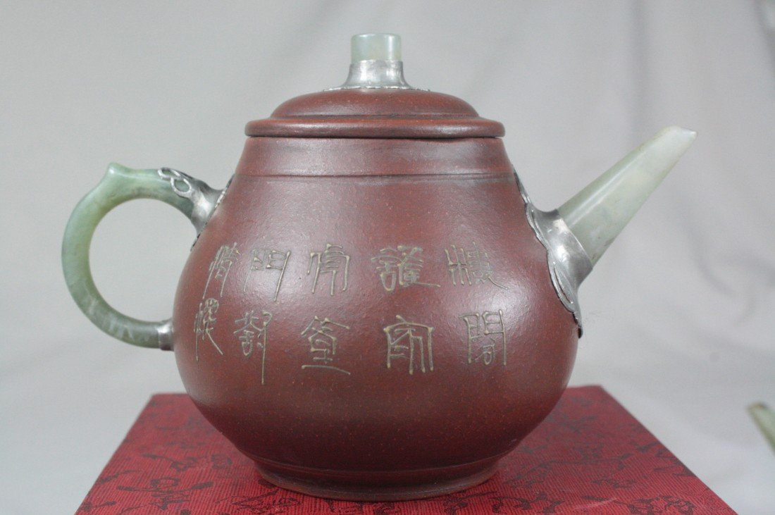 185: Chinese Ceramic Teapot - 2
