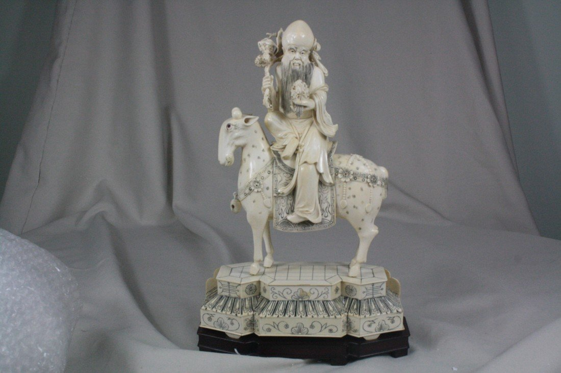 305: Chinese Carved Ivory Figure