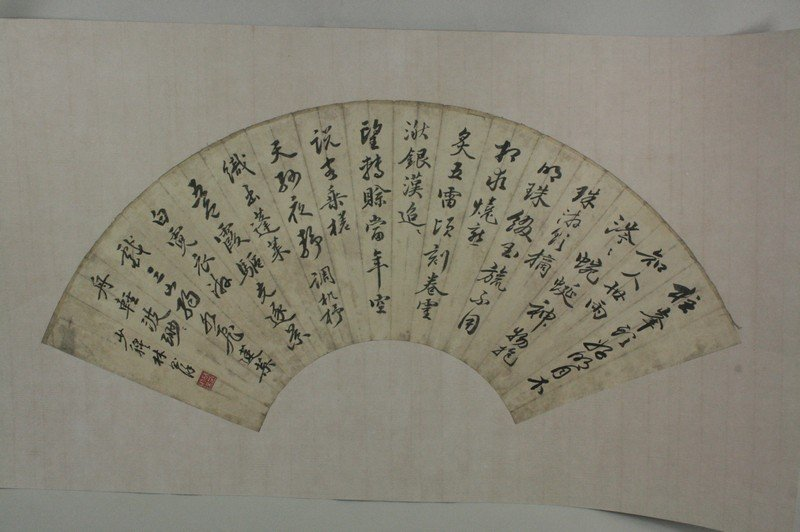 5: Chinese Fan Painting