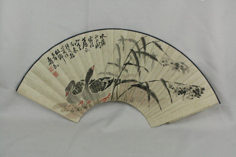 9: Chinese Fan Painting