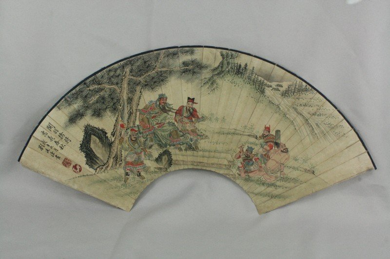11: Chinese Fan Painting