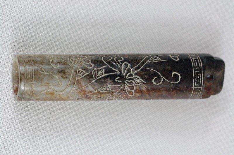 21: Chinese Jade Pendant
