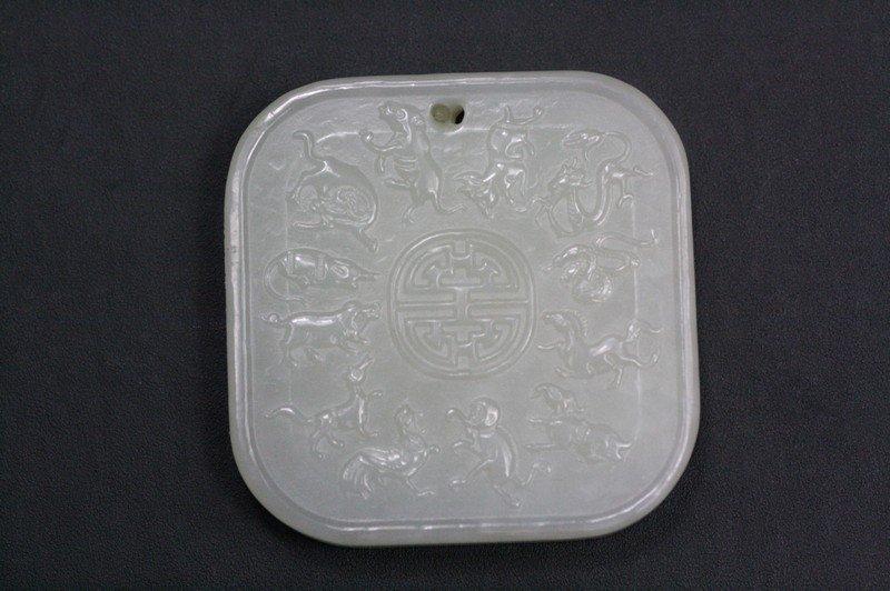 23: Chinese White Jade Pendant