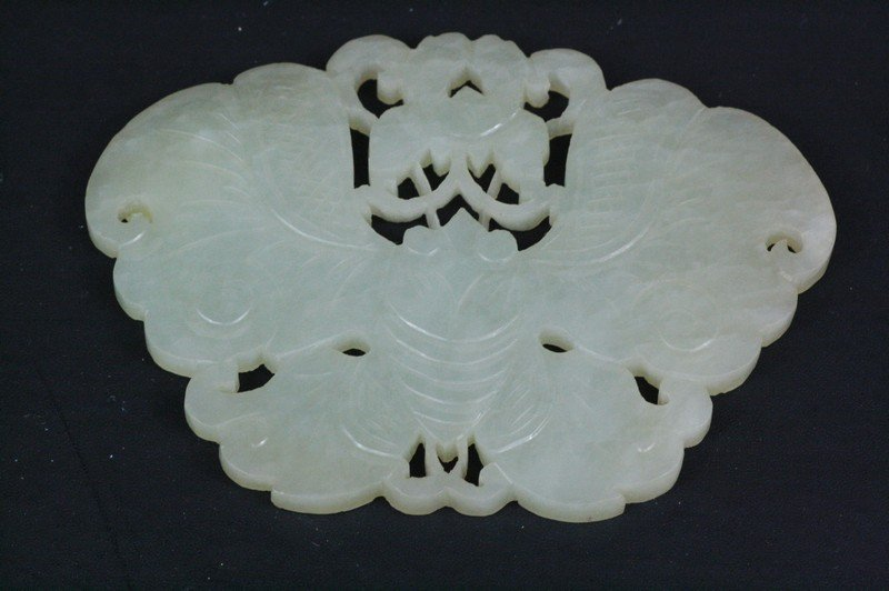 121: Chinese Jade Pendant