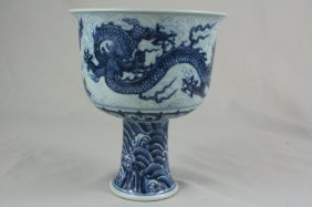 Chinese Blue and White Porcelain Stemcup