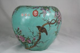 Chinese Turquoise Glazed Porcelain Jar
