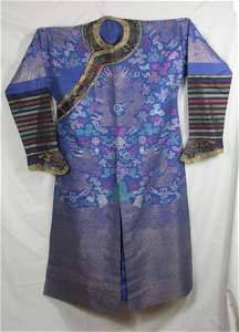 Chinese Qing silk brocade dragon robe