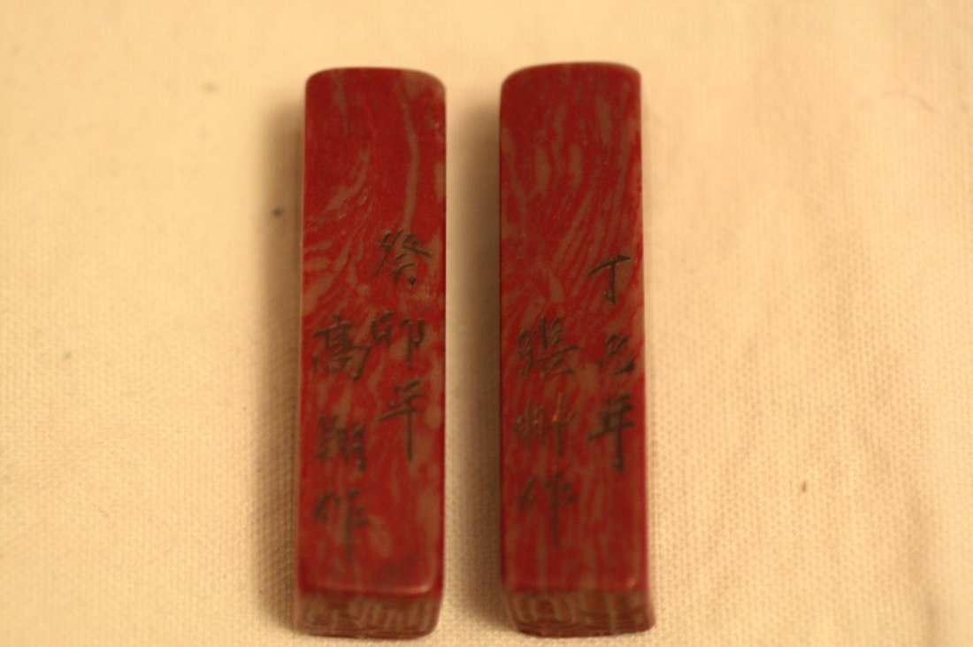 A Pair of Chinese Chicken's Blood Seal