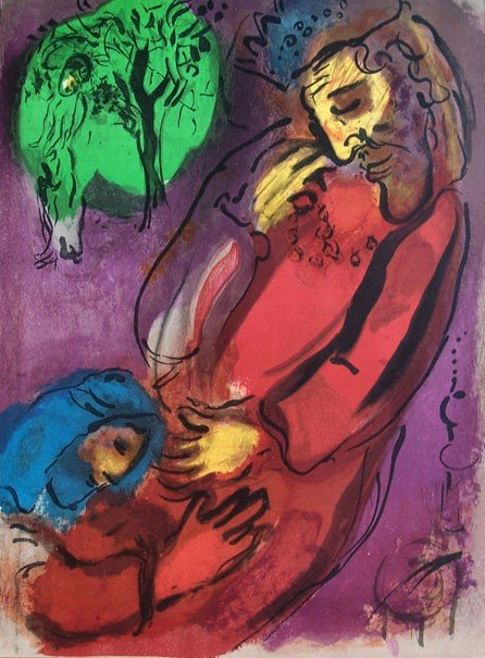 11189: MARC CHAGALL Lithograph, 1956 Bible