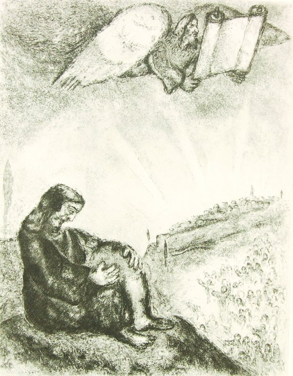 99: The future peaceful reign (Etching)
