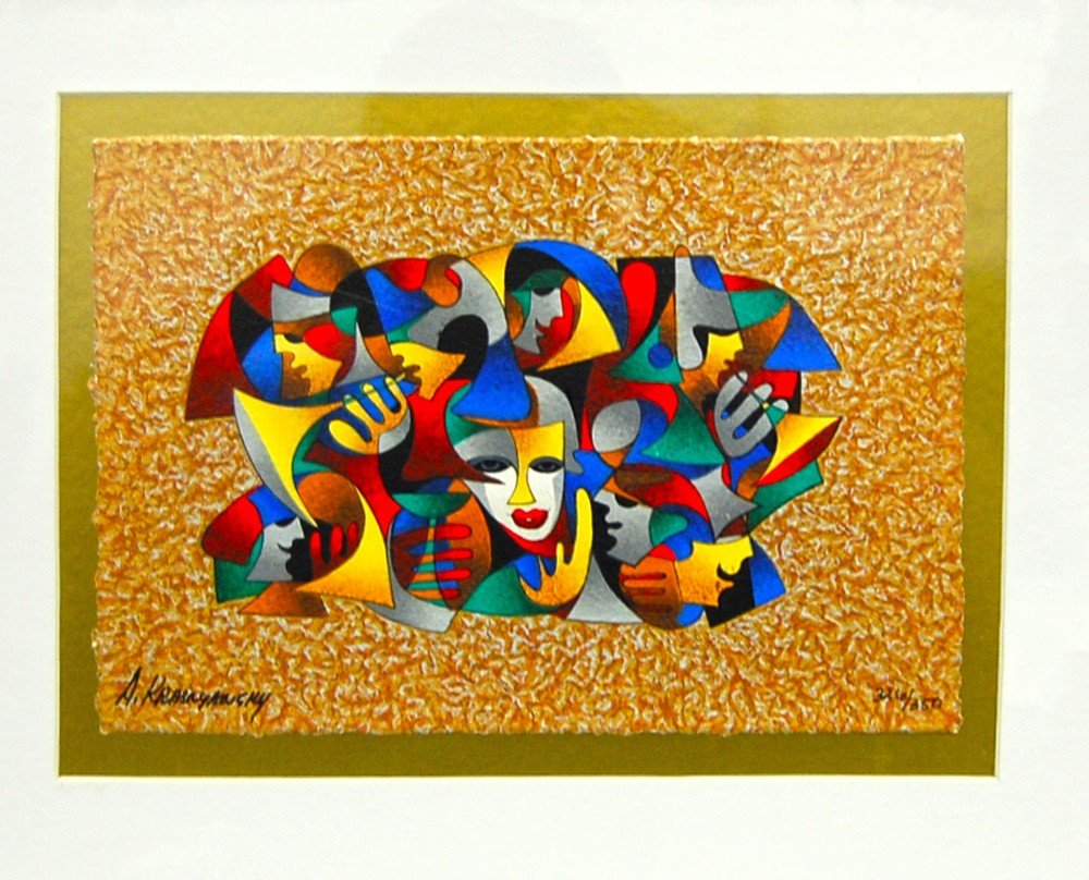 22: ARTIST: Anatole Krasnyansky TITLE: Trumpet Receptio