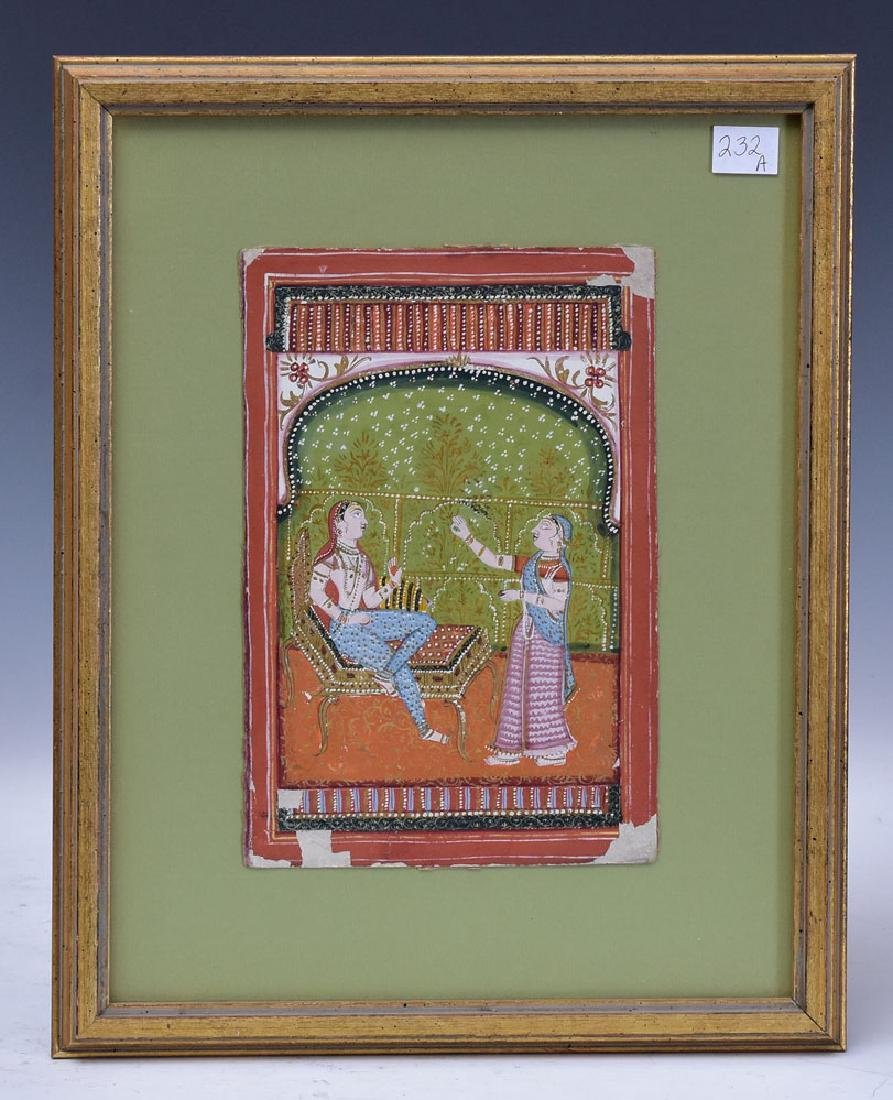 Persian Painting - 2