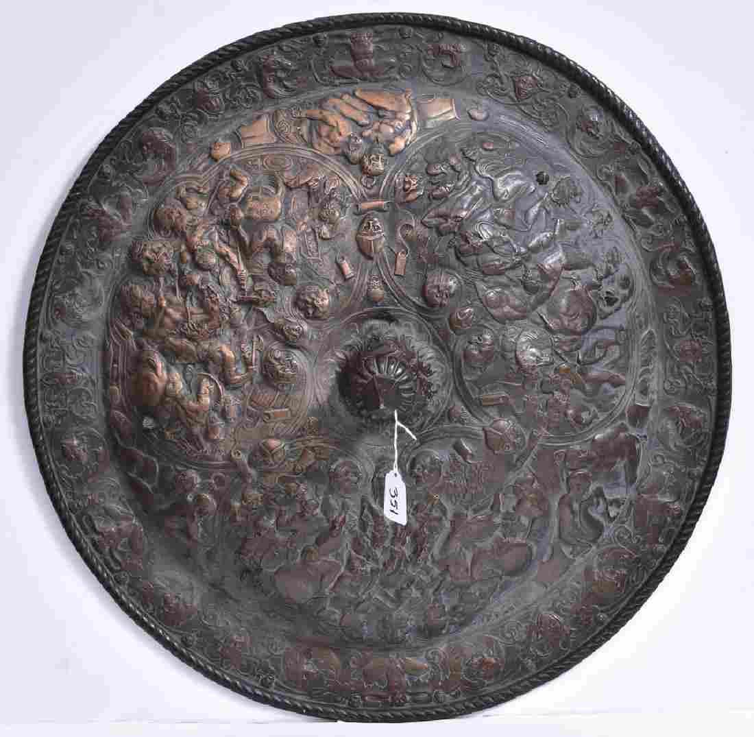 Victorian Elkington Shield