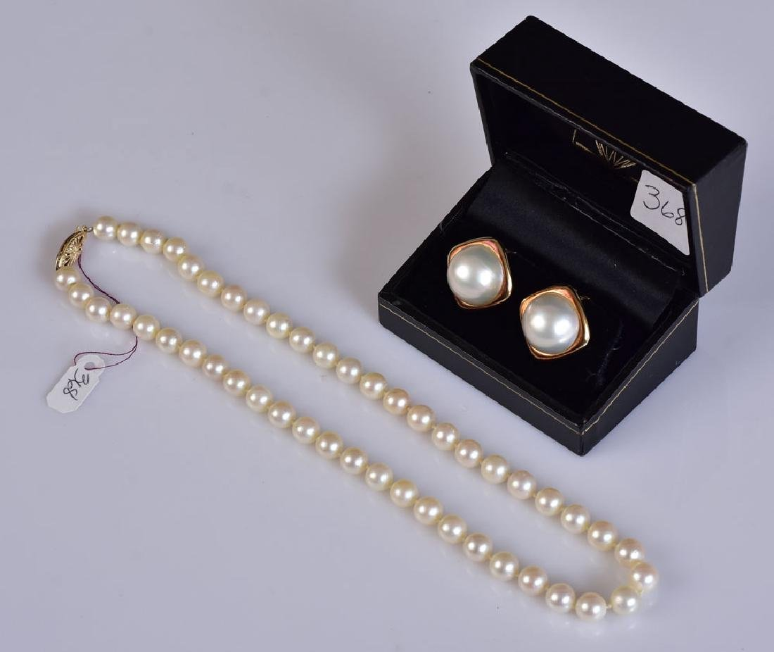 14k Gold Maube Pearl Earrings
