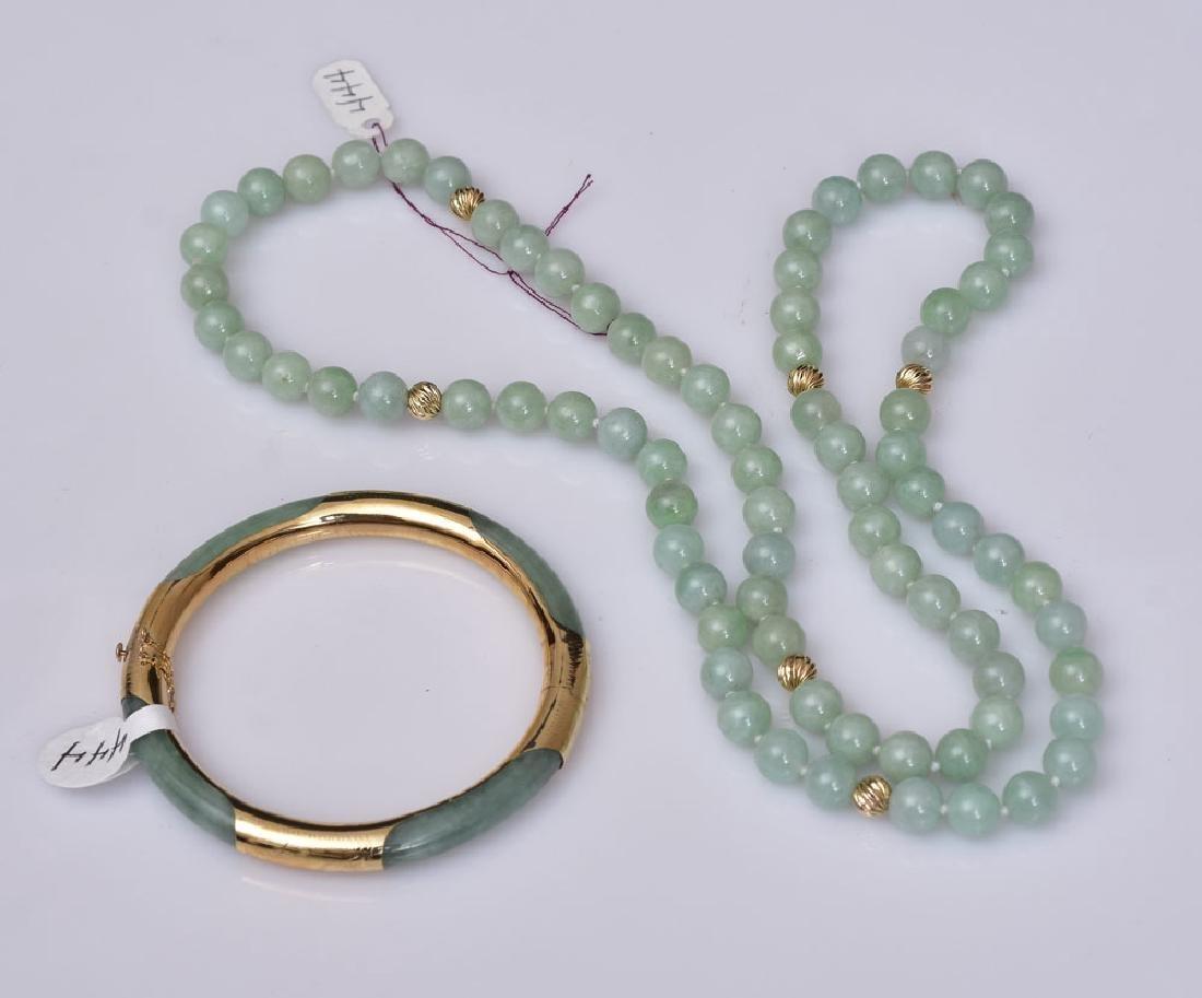 Jade Necklace and Bracelet